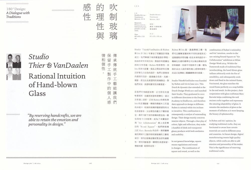 Magazine_design_360-Studio_Thier&VanDaalen-bl1-web