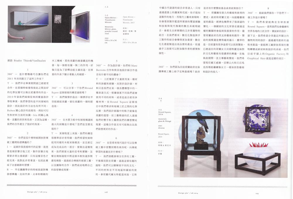Magazine_design_360-Studio_Thier&VanDaalen-bl2-web