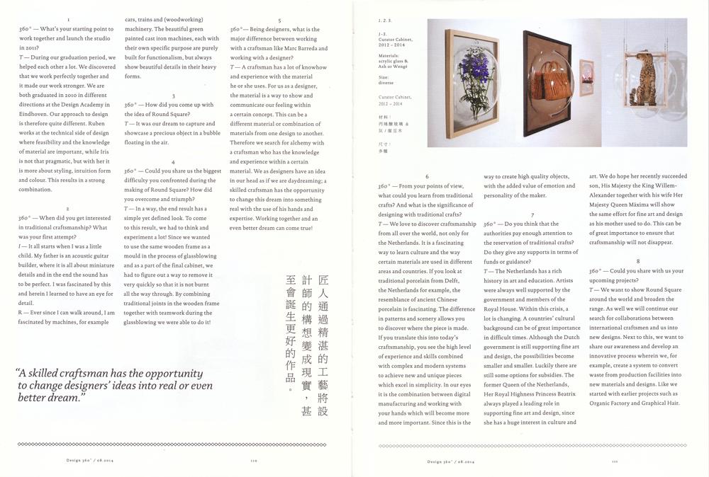 Magazine_design_360-Studio_Thier&VanDaalen-bl3-web