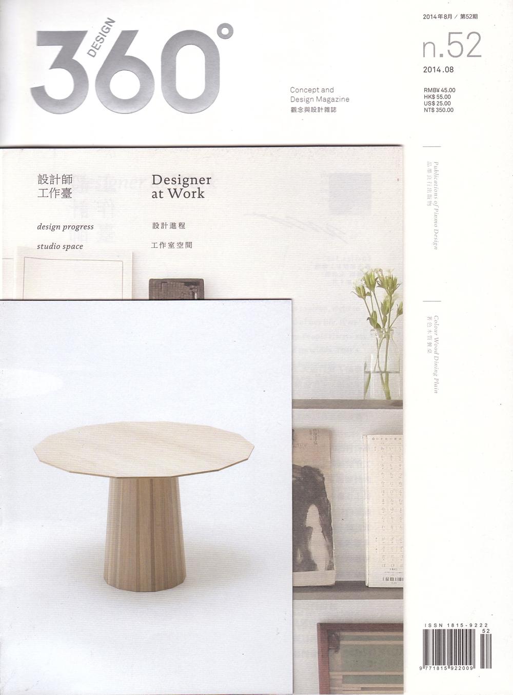 Magazine_design_360-Studio_Thier&VanDaalen
